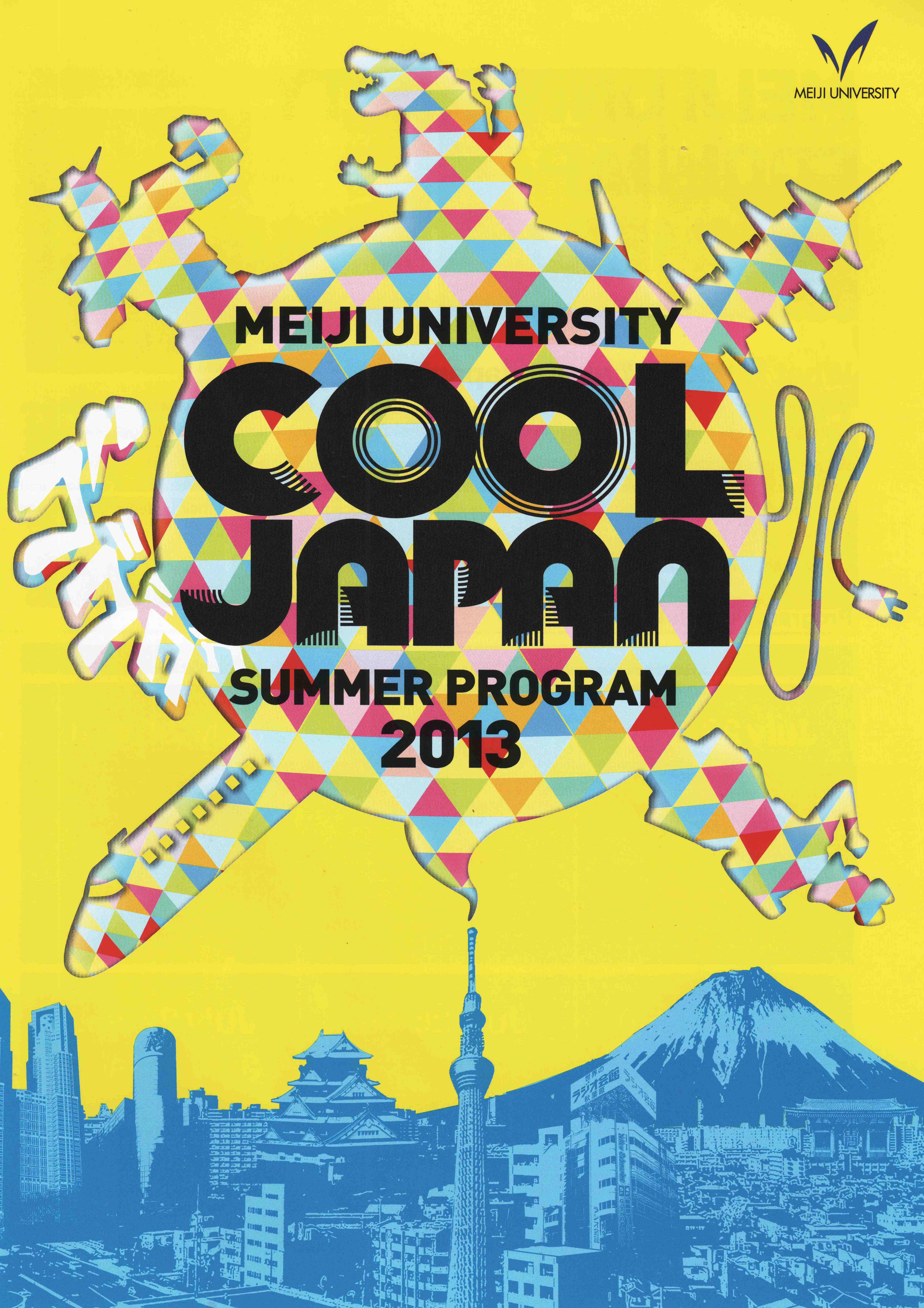 ProgramRegistration Summer Japan Open институт Cool Is Now KJcl3TF1u